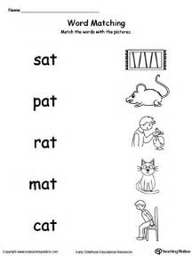 at words worksheet at word family and word match myteachingstation