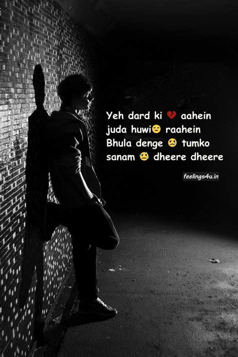 See more ideas about bollywood music, bollywood, songs. Bollywood Shayari Songs Wallpapersl   Bollywood songs, Shayari song, Songs