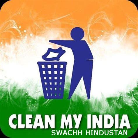 KEEP INDIA CLEAN