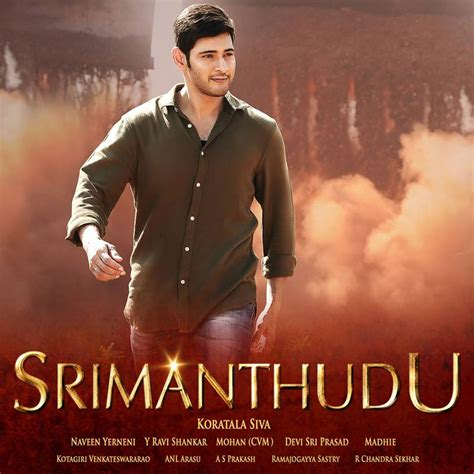 srimanthudu enters rs  crore club desimartini