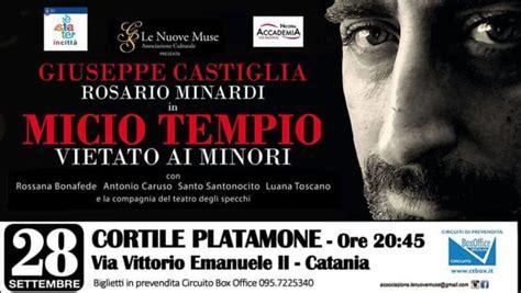 Cortile Platamone by Cortile Platamone Tutti Gli Eventi