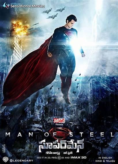 Superman Wallpapers Telugu Movies 25cineframes