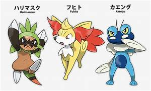 Xy Starter Evolutions Fake By Pokemon Diamond On Deviantart