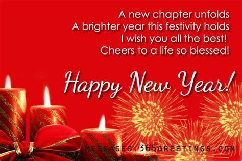free new ywar greetings best wordings new year card wishes 365greetings