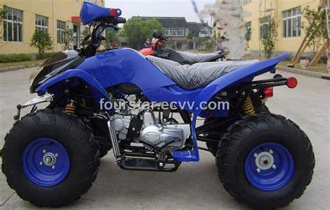 110cc Quad Motor (sx- Gatv110(l)) Purchasing, Souring