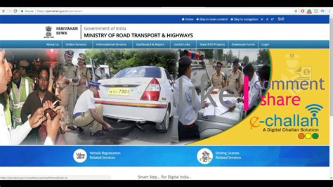 How To Apply For Driving License Dl Learning License Ll