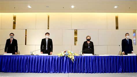 ที่ประชุมผู้ถือหุ้น BAM อนุมัติจ่ายปันผล 0.5125 บาท/หุ้น ...