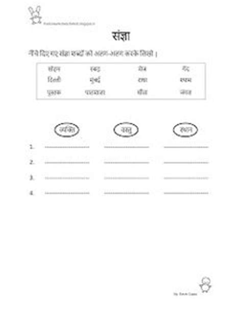 class ii worksheets images worksheets fun