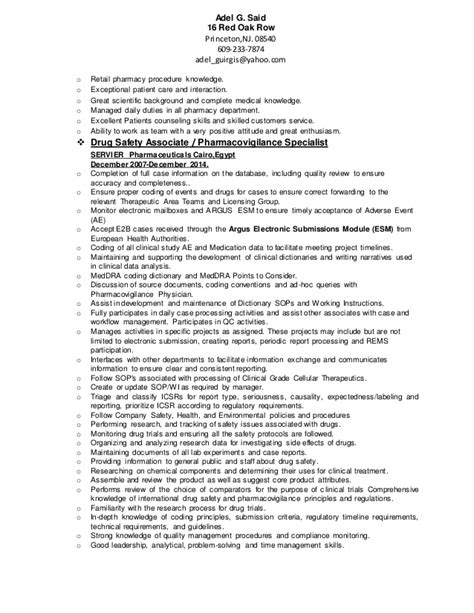 Safety Associate Resume by Safety Officer Resume Teachersites Web Fc2