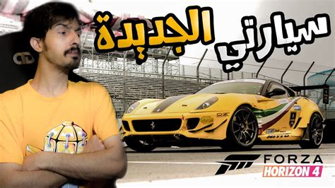 I'm amazed too, though notice how there's no ferrari in its name but there is a chevrolet in the corvette below it: فورزا هورايزن 4 : موتري جاهز Ferrari 599 Formula Drift - YouTube