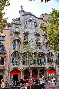 Under the Gaudi spell: Gaudi's Casa Batllo