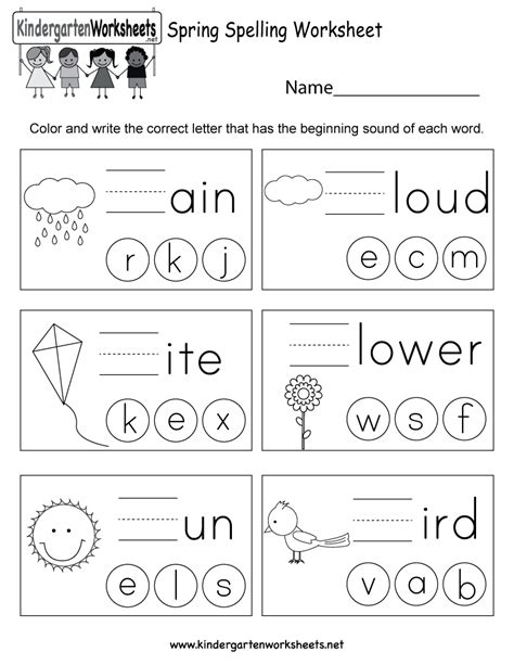 spring spelling worksheet  kindergarten beginning sounds