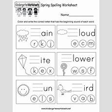 Spring Spelling Worksheet  Free Kindergarten Seasonal Worksheet For Kids