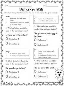 2nd Grade Dictionary Skills Worksheet