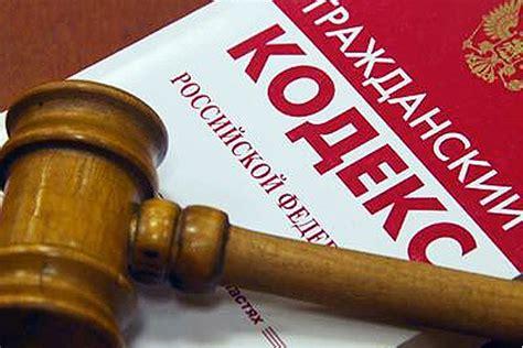 Кодекс об административных правонарушениях рф 2001