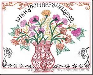 TELUGU WEB WORLD: HAPPY NEW YEAR 2013 MUGGULU