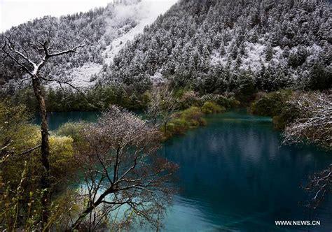 Snowcovered Jiuzhaigou Valley Chinaorgcn
