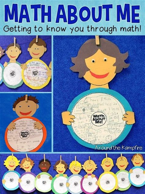all about me math craft getting to back to and 627 | ca6331a36d0dd5c0d51c187b078d5bdb