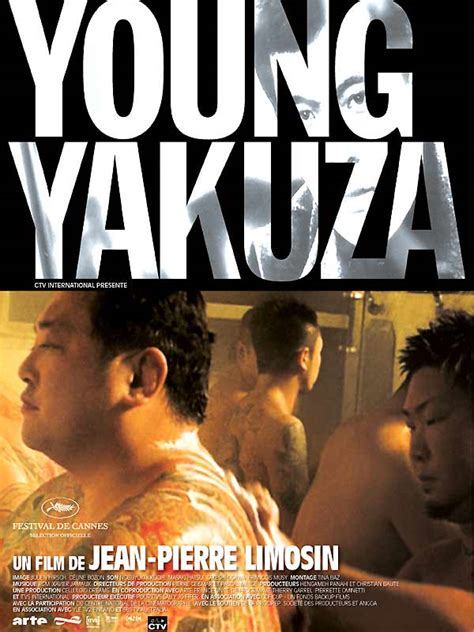 young yakuza review trailer teaser poster dvd blu