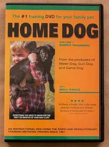 home dog puppy training dvd With dog training dvd