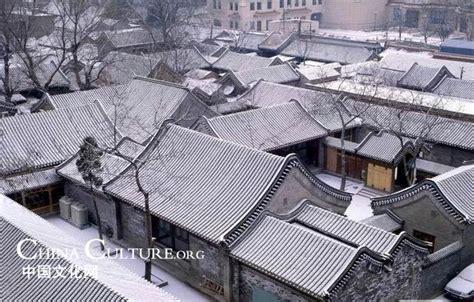siheyuan traditional chinese courtyard house google search chinese courtyard courtyard