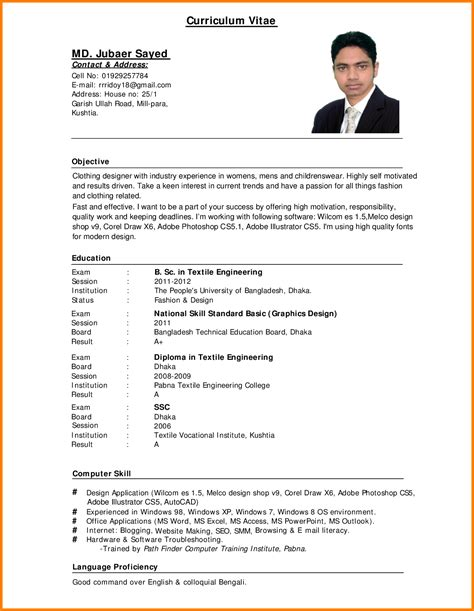 Best Cv Format For by Standard Cv Format Bangladesh Professional Resumes Sle