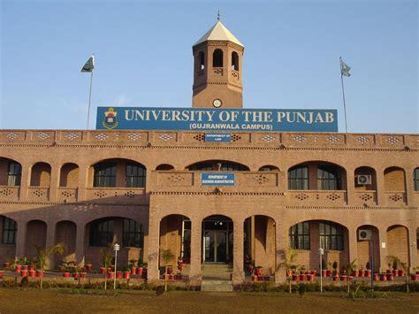 Punjab University Lahore BA / BSc Annual Result 2018