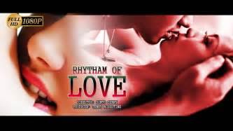 New English Full Movies 2017  Rhytham Of Love New
