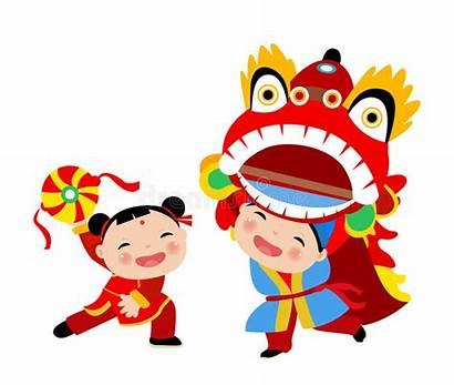 Chinese Lion Dance Clipart Happy Illustration China