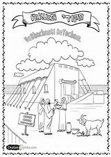 Tabernacle Coloring Printable Pages Shabbat Israelites Built Building Sabbath Colouring Sunday Teaching Getcolorings sketch template