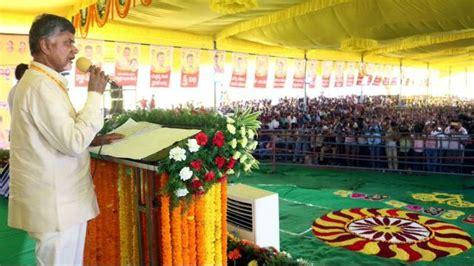 Chandrababu Naidu urges voters to give him 'renewed ...