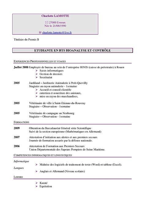 Modele Cv Pour Etudiant by Cv Etudiant Pour Bts