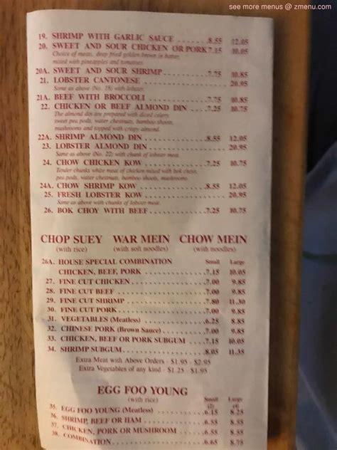 menu  henry yees kitchen restaurant grayslake