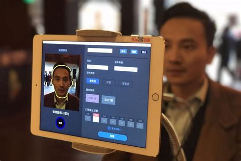 baidu swaps   facial recognition  historic chinese water town  verge