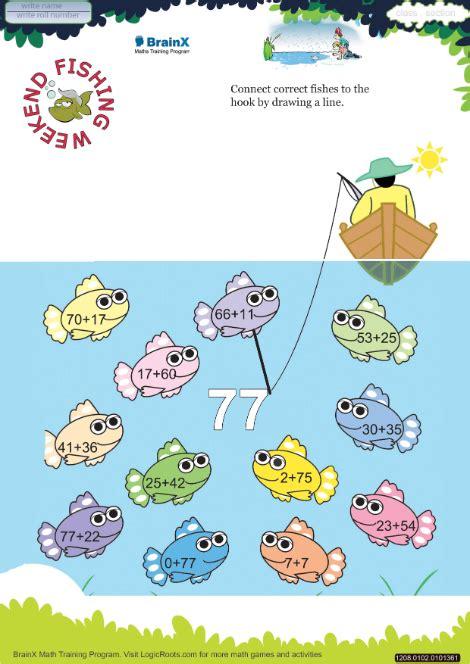 fishing weekend  math worksheet  grade