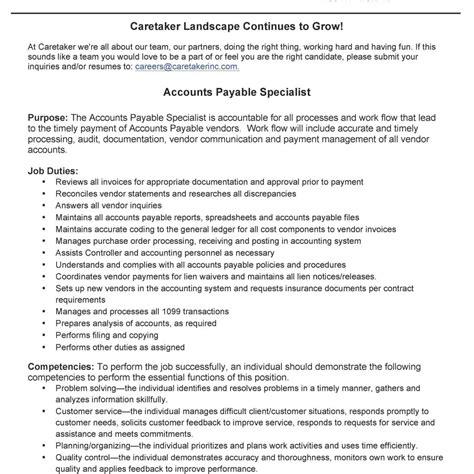 accounts payable specialist resume for accounts payable