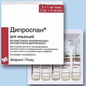 Стандарты оказания медицинской помощи псориаз
