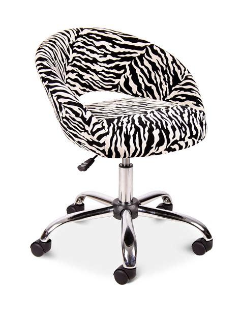 zebra print desk chair quotes