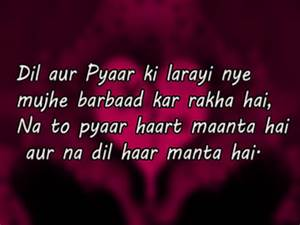 Love Quotes In Hindi - Love Quotes - Love Quotations