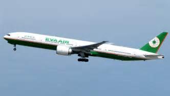 Eva Air Global | Autos Post