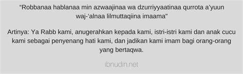 doa ulang  islami  anak laki laki gambar islami