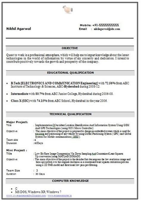 B Tech Fresher Resume Doc by B Resume Format