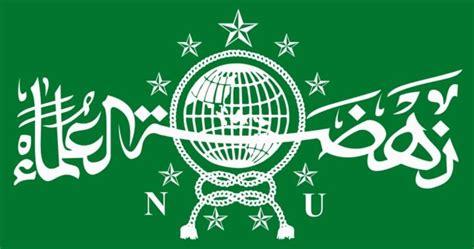 Download Logo NU berbentuk Vector CorelDraw (CDR 12) AI