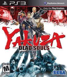 yakuza dead souls wikipedia