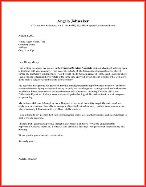business cover letter format sop examples