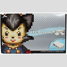Review Cyber Gadget Retro Freak (plays Games From 17