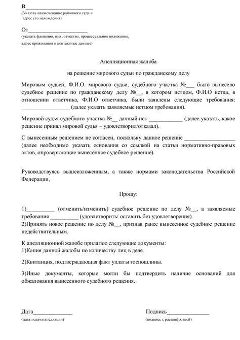 исполнение требований о восстановлении на работе незаконно уволенного работника