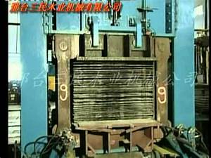 cement particle board production line - YouTube