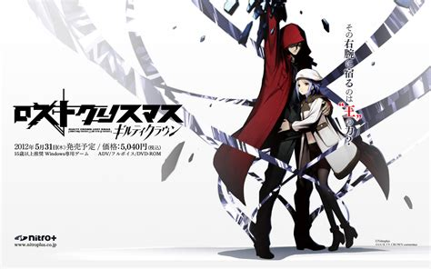 anime guilty crown capitulo 1 cine series y anime guilty crown 2011