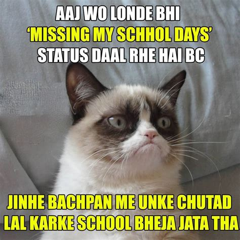 Missing School Days Funny Quotes